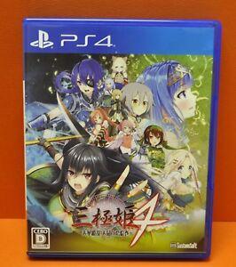 PS4 Sangokuhime 4 Tenmei no Koiemaki Japan Import  MINT Sengoku Hime