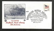 U.S.S. DUBUQUE BROADHEAD NAVAL ARMORY 50th ANNIVER OCT 6,1980 DETROIT