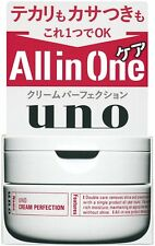 Japan shiseido UNO all in one care cream perfection 90g for men