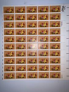 US Stamps SC# 1940 Felt Bear on Sled 20c sheet of 50 MNH 1981