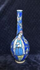 BEAUTIFUL 19th Century Antique Qajar Islamic Long Neck Polychrome Pottery Vase