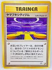 Pokemon Japanese Yamabuki City Gym Arena Lucky Stadion Card Promo