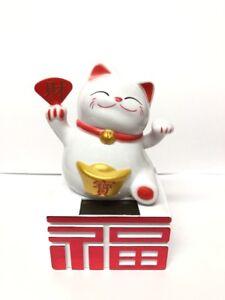 White Solar Power Lucky Cat 5 Waving Chinese Fortune Maneki Gift Xmas