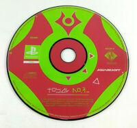 Jeu Playstation 1 PS1 en loose VF  Tobal n°1  Envoi rapide et suivi