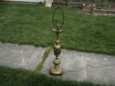 VINTAGE BRASS LOOKING BRONZE CONFUCIOUS TABLE LAMP CHINESE PIERCED FLOWERS