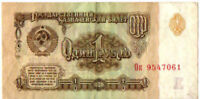COMMUNIST SOVIET UNION - 1961 / 1 RUBLE BANKNOTE / AVERAGE CONDITION / ONE/BUY
