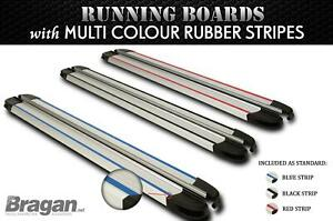 To Fit 14+ Nissan NV300 LWB SILVER Aluminum Side Step Running Board Multi Colour