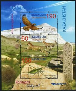 Kazakhstan 2013 Ustyurt Nature Animals Birds Fauna Insects Miniature sheet