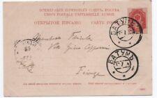 1904 BATUM ( BATUMI) POSTCARD TO ITALY
