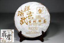 Yunnan Xia Guan Tea Group 2018 shu black puer tea YI WU GU SHU 357g