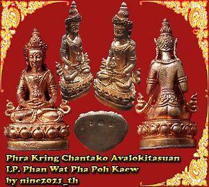 Rare!Phra Kring LP Phan Wat Phra Poh Kaew LTD1/1500 Old Thai Amulet Antique Real