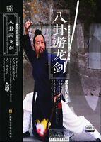 Wudang Songxi Style Secret - Eight Diagram Swimming Dragon sword Zhang Jiali DVD