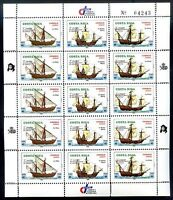 COSTA RICA - COLUMBUS Mi # 1406/8, Plate of 5 Complete Sets, MNH, VF