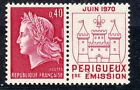 STAMP / TIMBRE FRANCE NEUF LUXE N° 1643 ** IMPRIMERIE DE PERIGUEUX