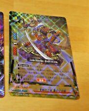 FUTURE CARD BUDDYFIGHT JAPANESE CARTE D-BT02-0014 BLADE BEAST OF GHOSTSLASH **
