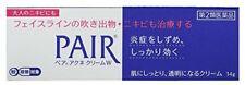 H&B Lion Pair Acne Medicated Acne Care Cream W 14g Skin Medicated Sb