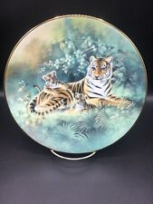 The Siberian Tiger Knowles 8 1/2 Inch Collector Plate ~