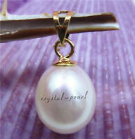 14k gold AAA 10x13 mm natural white south sea pearl pendant