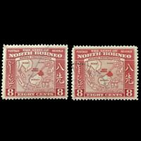 North Borneo 1939 2X 8c Map Of North Borneo Crayon/Hand Stamped Cancels Stamps