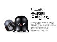 [Tonymoly] TAKO Pore Blackhead Scrub Stick / Made in Korea
