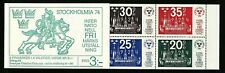 Sweden 1974 cpl booklet Stockholmia stamp. MNH