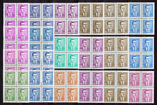 Syria,Pres. Bashar Alassad Definitive of 20 Stamps 2003-2011 in Blocks of 4,MNH