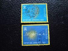 VATICANO - sello yvert y tellier nº 984 985 matasellados (A28) stamp