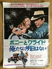 FAYE DUNAWAY WARREN BEATTY BONNIE AND CLYDE 1967  MOVIE THEATRE POSTER JAPAN
