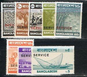 Bangladesh Nr.D1-8 postfrisch Dienstmarken