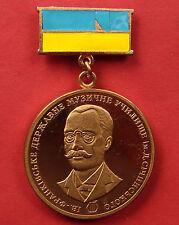 Ukraine Sichynsky MUSIC SCHOOL GOLD MEDAL Ivano Frankovsk Academy Valedictorian