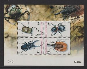 Thaïlande - 2001, Insectes Feuille - MNH - Sg MS2299 - Numéro 240