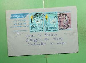 DR WHO 1984? MYANMAR PAKOKKU TOWN UPRATED AEROGRAMME TO USA  f94720