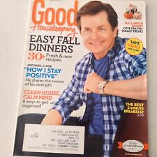 Good Housekeeping Magazine Michael J. Fox Fall Dinners October 2013 062017nonrh