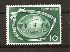 Japan # 660 Mnh Conference Social Work Child Welfare