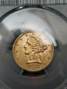 1882 $5 Gold Liberty Coin MS 62