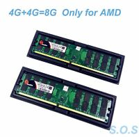 8GB 2x4GB PC2-6400 DDR2 800MHZ 240 Pins DIMM Memory for AMD Desktop Motherboard