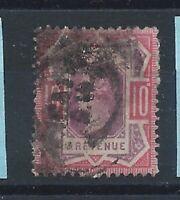 Grande Bretagne N°102 Obl (FU) 1887/1900 - Victoria
