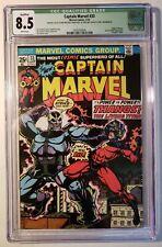 Captain Marvel #33 - CGC 8.5 - Thanos (origin retold)