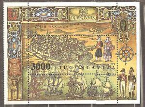 Yugoslavia: mint block, Golden Years of Sailing, 1989, Mi#2354, MNH