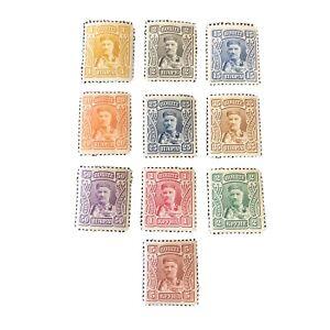 MONTENEGRO, SCOTT # 75/76(2)+79-86(8), 1907 PRINCE NICHOLAS I ISSUE MH