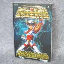 SAINT SEIYA SENKI Ultimate Cosmo Bible Game Guide Japan Book PS3 VJ6131*