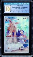 CGC 10 Cheren's Stoutland 061/049 Dream League SM11b Japanese Pokemon Card PSA