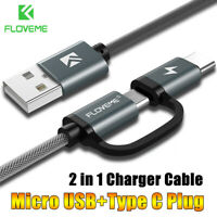 FLOVEME Micro USB/Type C 2 in 1 Fast Charging Sync Data Cable for Samsung Huawei