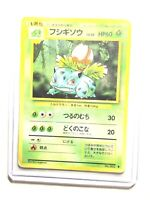 IVYSAUR - No. 002 - Japanese Base Set - Pokemon Card - Uncommon - NM