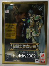 Bandai Saint Seiya Movie 2014 Cloth Legend Gemini Saga Action Figure with Ticket