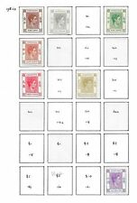 Hong Kong stamps 1938 Collection of 7 stamps George  MLH  VF
