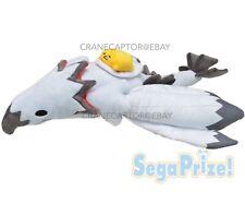 NEW BIG 57cm SEGA Monster Hunter X Gudetama Plush Valfalk Valphalk Japan Sanrio
