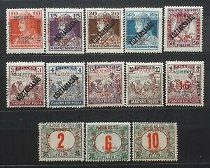 Hungary stamps French occupation 1919 SZEGED overprint - MNH** -  $320