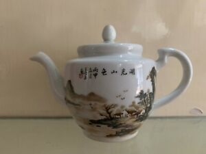 Antique Chinese Famille Rose Porcelain Teapot Painted With Landscape 20C