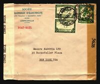 Belgian Congo 1944 Dual Censor Cover to USA / Bottom Fold - Z14342